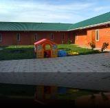 Гостевой дом НАДЕЖДА 3